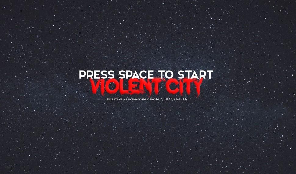 Violent City screenshot thumbnail.